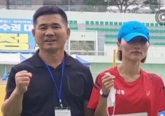 구미시청 김은미 선수 '예천전국대학·일반육상경기대회' 입상