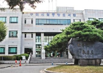 구미시립중앙도서관, 2020 하반기 문화강좌 수강생 모집