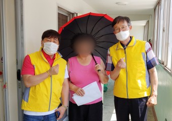 공단1동 지역사회보장협의체, 독거노인을 위한 사랑의 우산 전달!