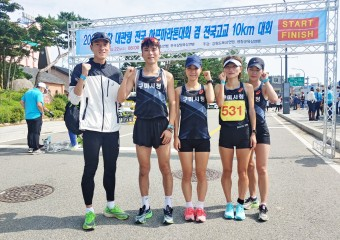 구미시청 육상팀 '2020 대관령 전국하프마라톤대회' 3개부문 입상