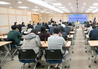 구미시, 위기가구 긴급생계지원 접수 11월 30일까지 연장